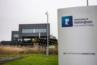 Nottingham Science Park 2